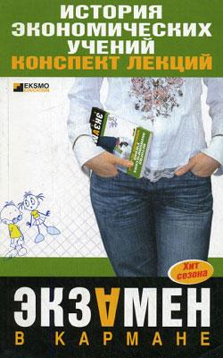 book W