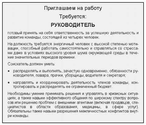 объявления бумажные образец шаблон