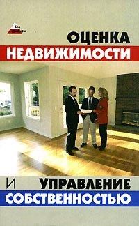 download Handbook of Thermodynamic Diagrams, Volume