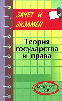 Экологические права лекция 2009 граждан — pic 4