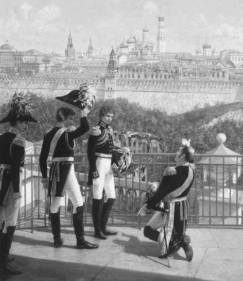 Москва про Романовых