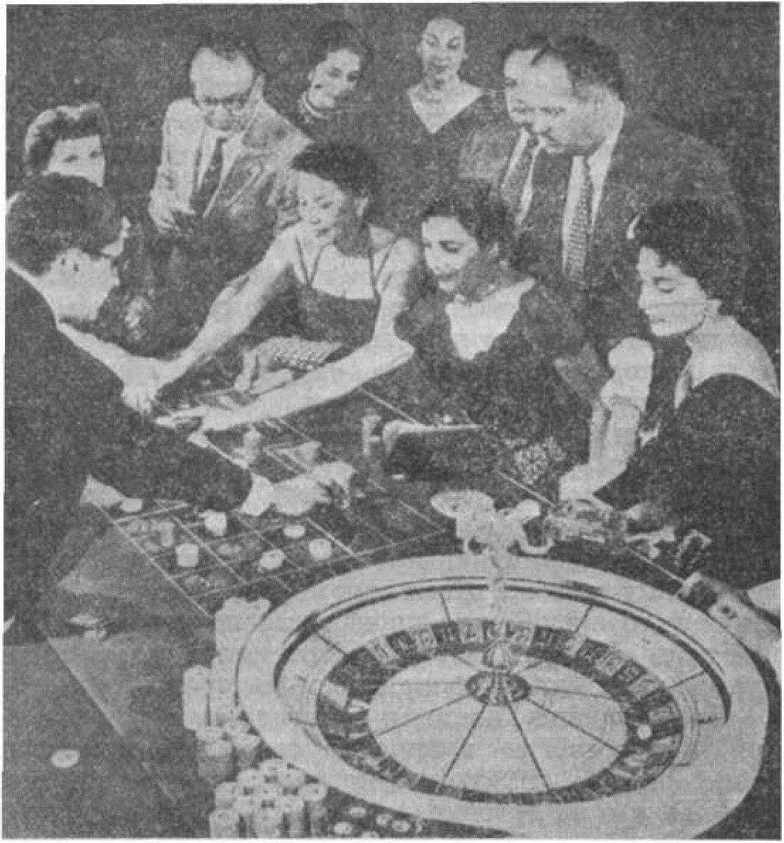 где в париже казино