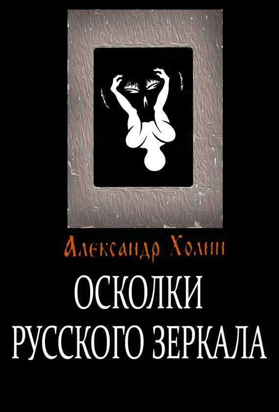 glazami-postoronnego-russkiy-snyal-taykom-chuzhuyu-eblyu-i-vilozhil-v-set