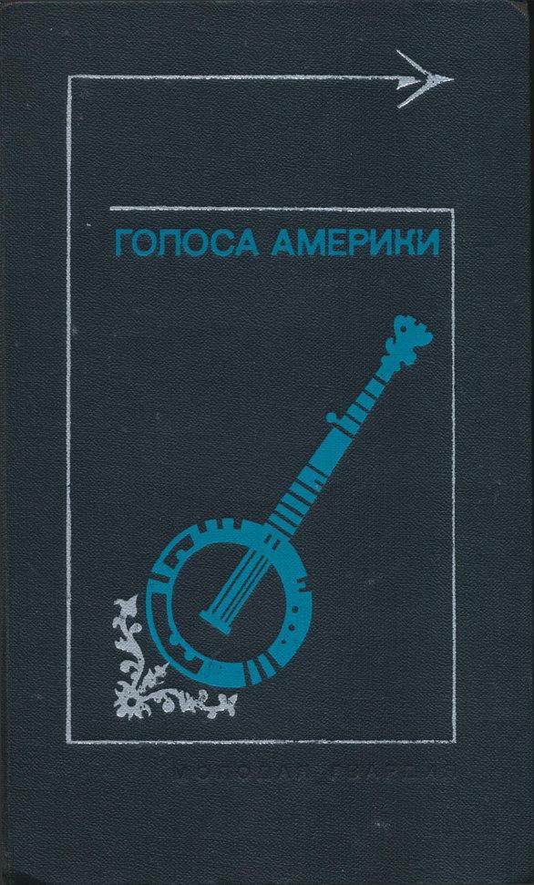 Книга Баллады