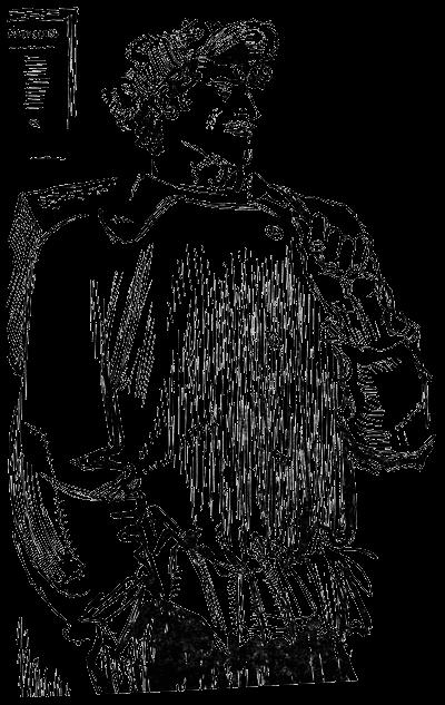 Соленая купель