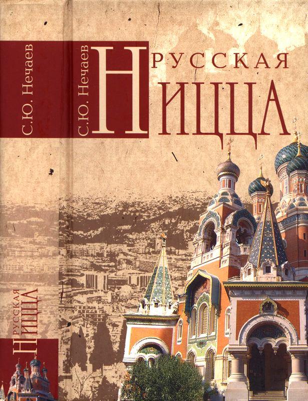 Русская скромная взяла в рот фото 686-39