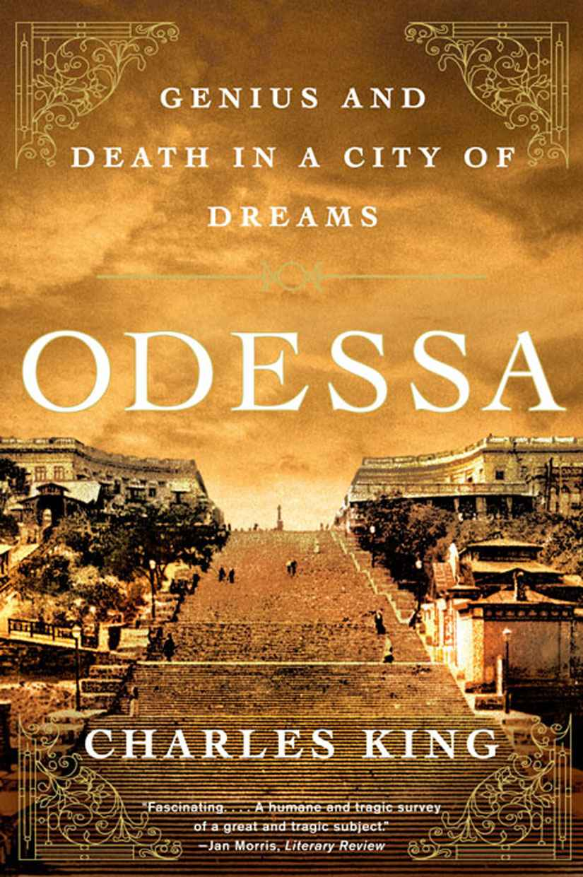Impressions as a gift in Odessa and the region: a selection of sites