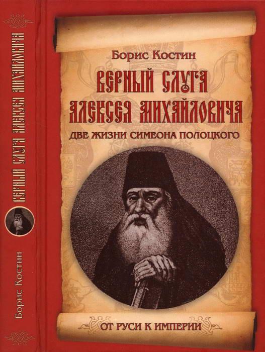 Книги костина бориса алексеевича