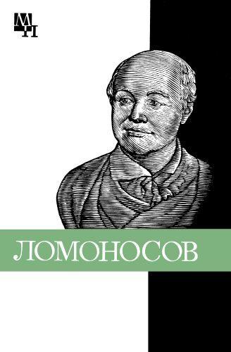 ebook единая военная доктрина и красная армия