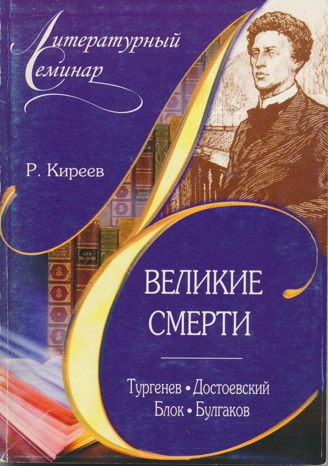 Обложка книги сочинение описание своей внешности