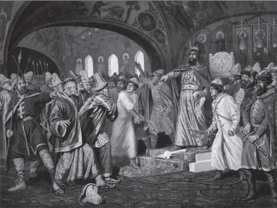 Ярослав Мудрый, Василий I,