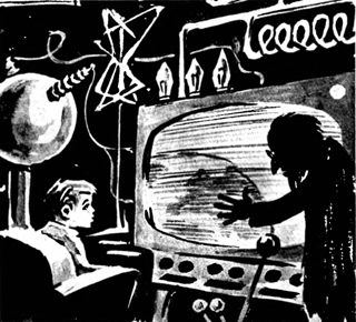 Таинственная лаборатория профессора Рукса