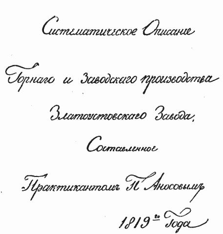 Картинки с 23 февраля настоящему генералу аносову