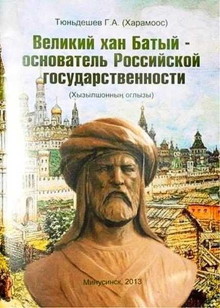 Скачать князь александр невский биография краткая