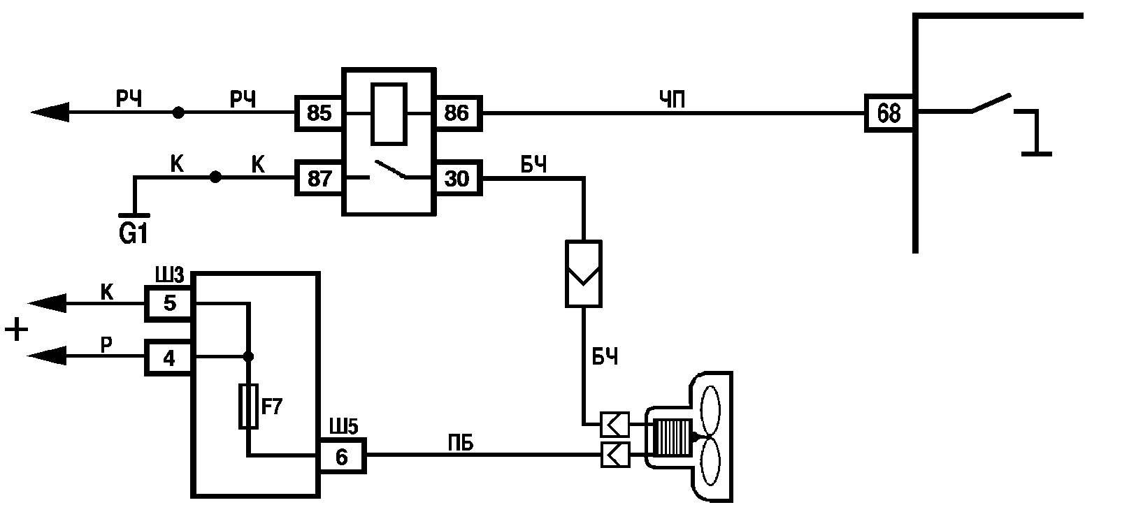 Кнопка включения вентилятора радиатора охлаждения ВАЗ 2110 31