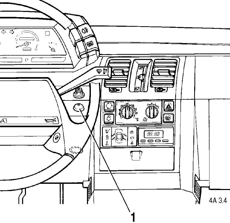 Система управления двигателями