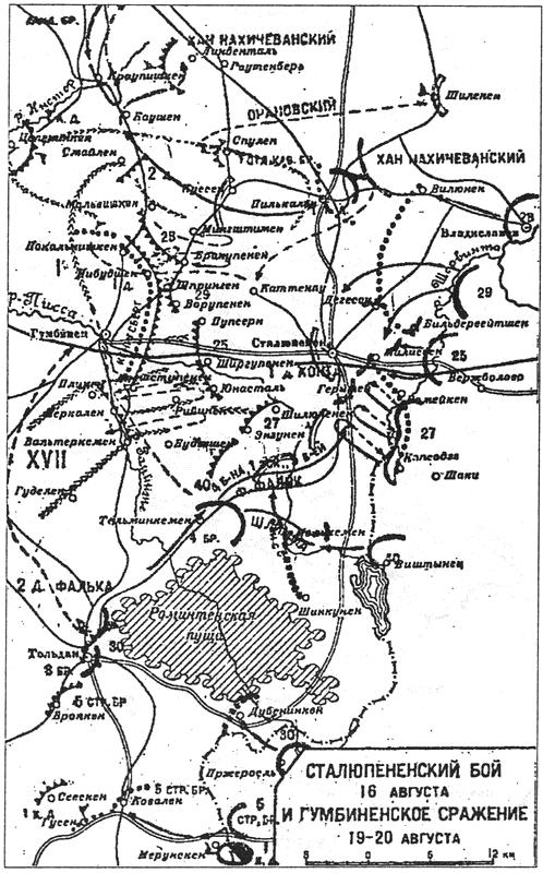 Карта-схема Сталупененского