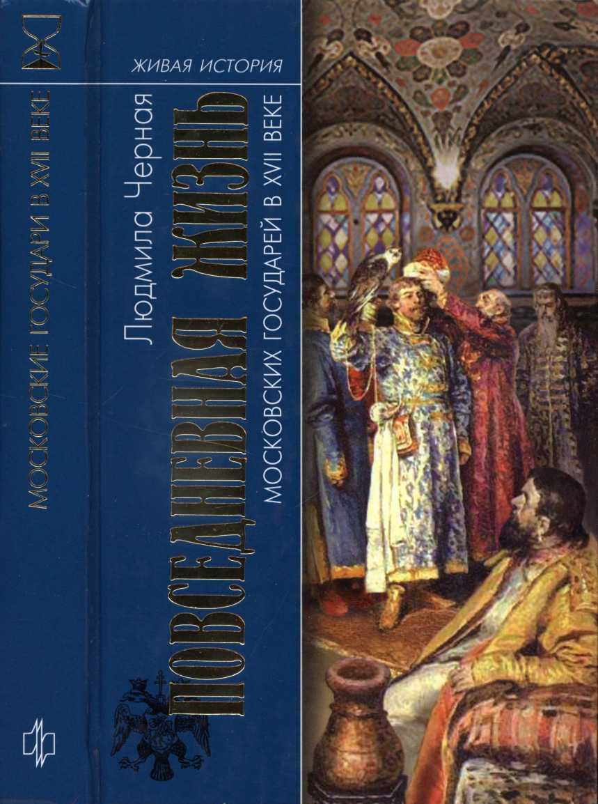 Читать книгу Письма русских государей и других особ царского семейства, изданные Археографической комиссией. Том 5