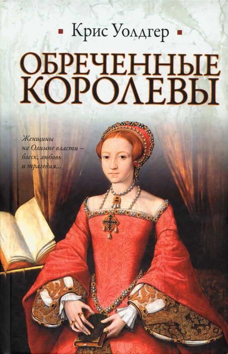 Королева заставила себя ублажить раба фото 722-678