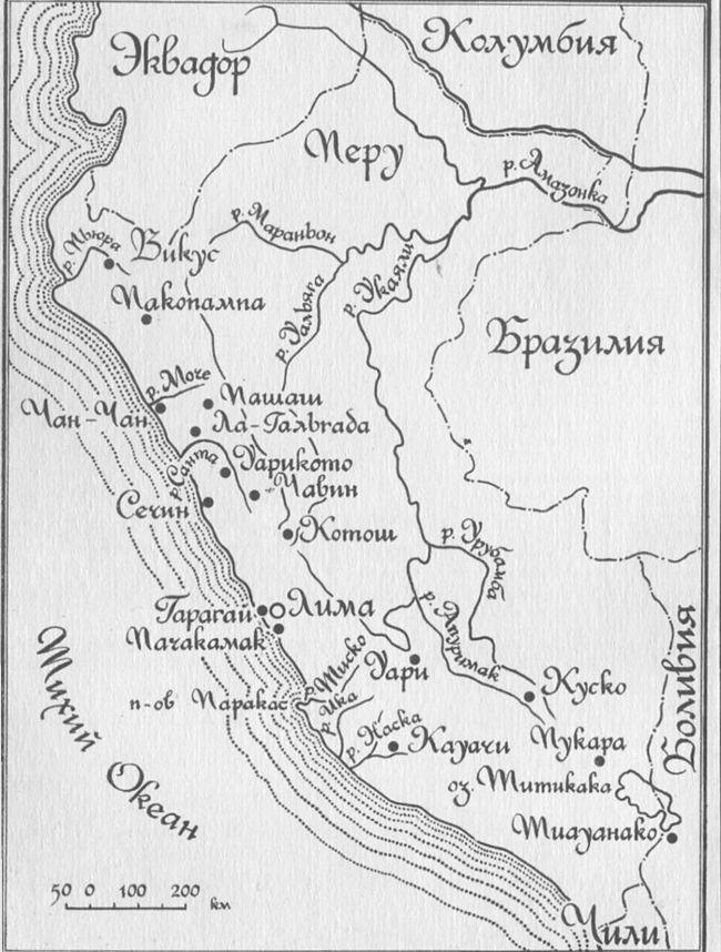 народ древнего перу 4 буквы - фото 7