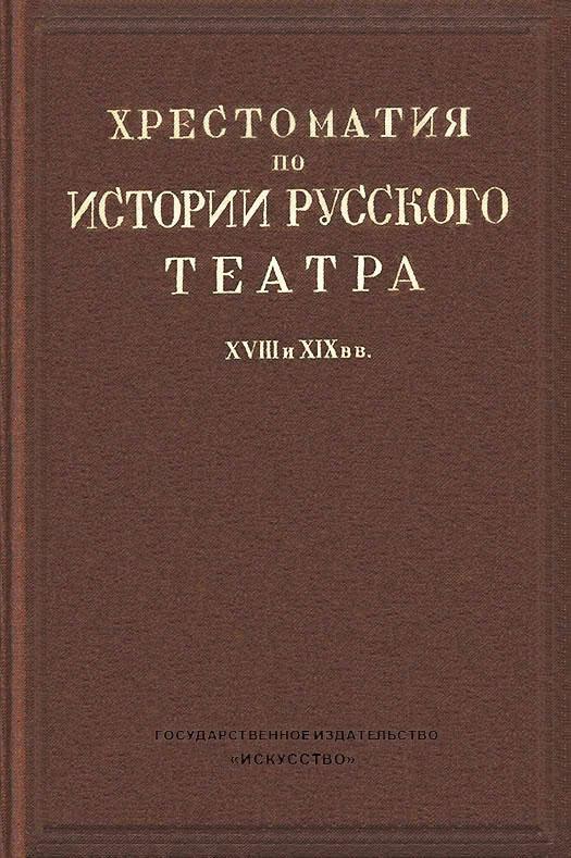 read A Mitologia dos Gregos Vol.
