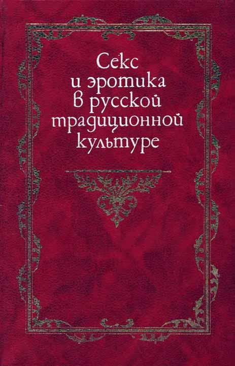 russkaya-eblya-s-vozglasami-film-vlazhnie-kiski