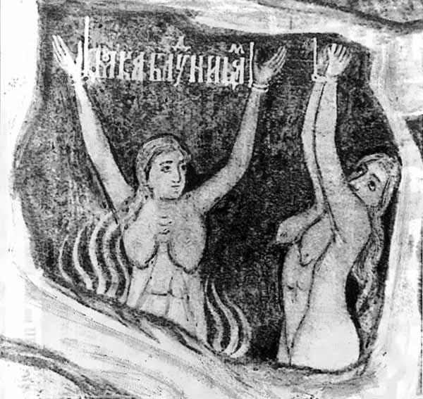 Секс и эротика в русской традиционной