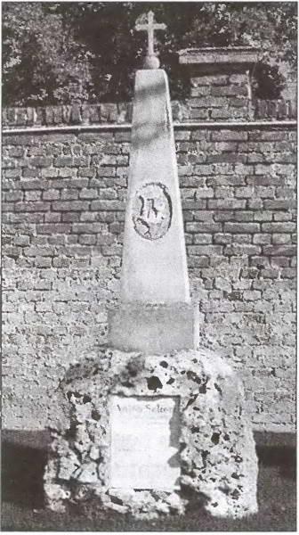 Где похоронен бетховен