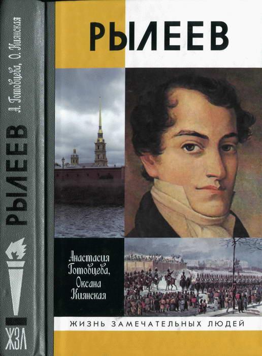 Обложка книги наталья карпович биография и личная жизнь