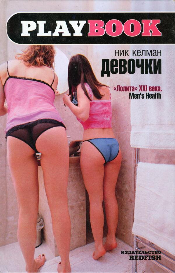 стерлитамак проститутки на любой вкус