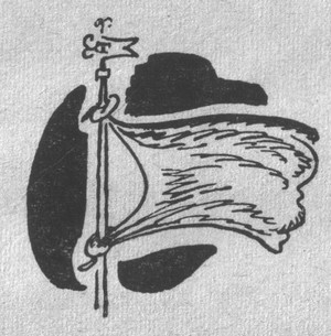 Желтый лоскут