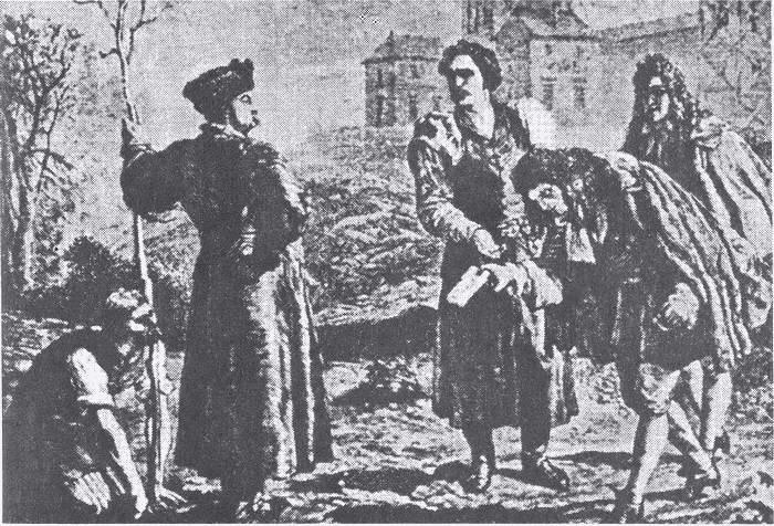 Вена, 1683