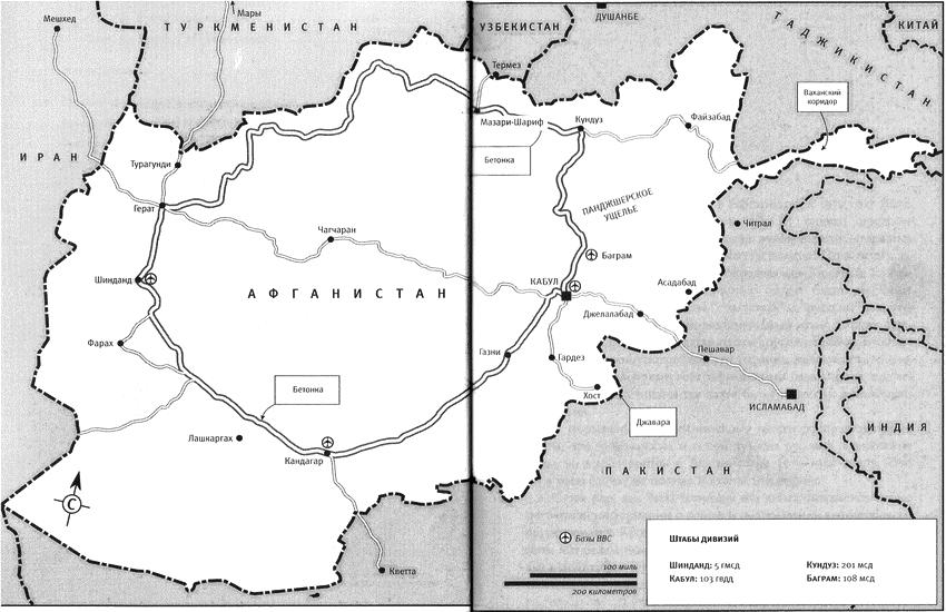 Спорная теретория село шах мардан в кыргызтане