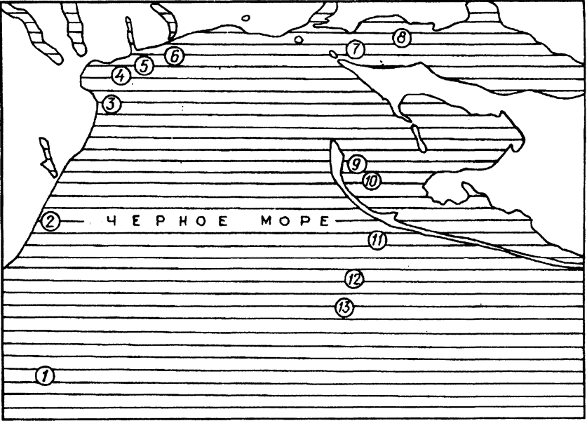 Инструкция Капитана На Пеход Морского Судна.Doc
