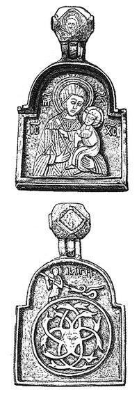 Обитель богов. Колыбель Ригведы и Авесты