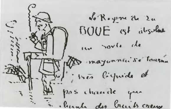 Повседневная жизнь сюрреалистов. 1917-1932