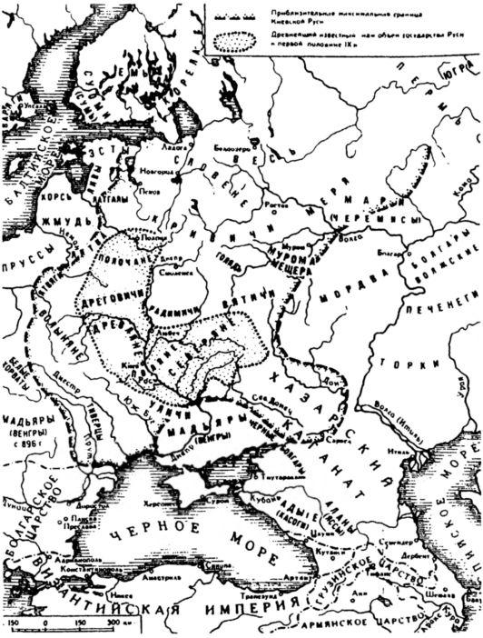 Книга: Происхождение славян