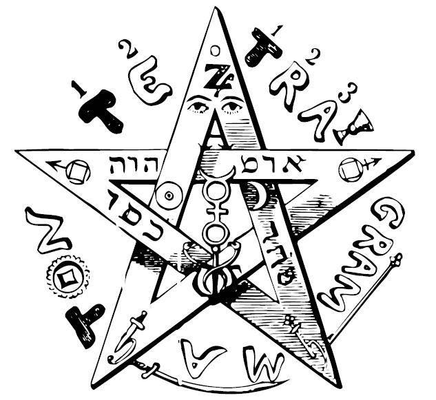 Магические Печати Неподвижных Звезд
