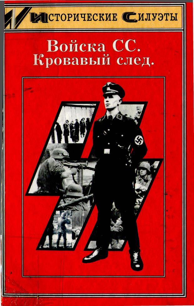 http://www.e-reading.club/illustrations/1034/1034949-cover.jpg