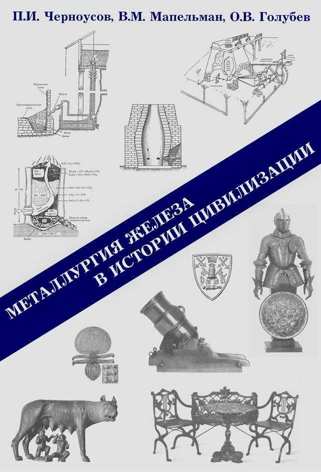 maintenance 3e édition méthodes
