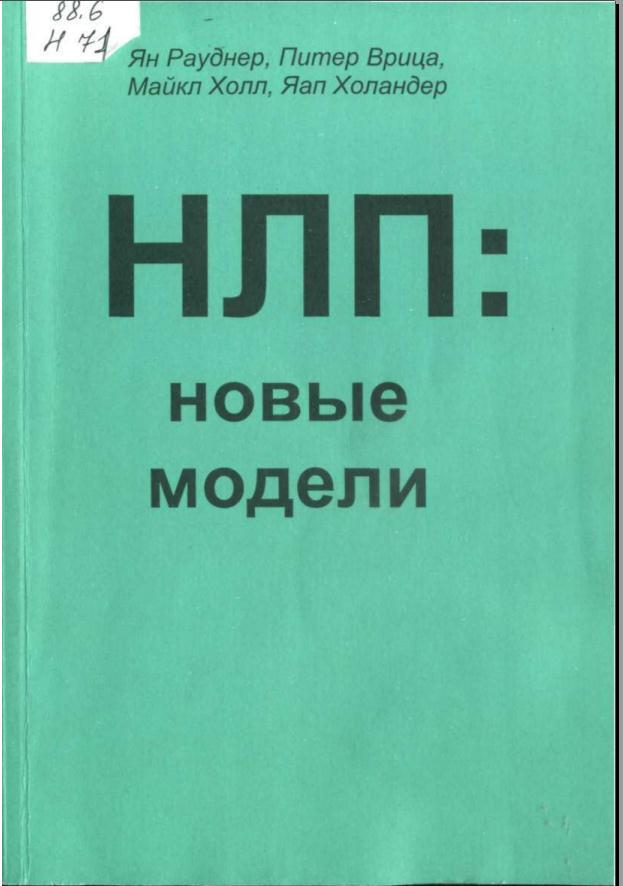 Вакансии: девушек сфере досуга - Trovit