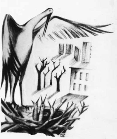 «Третий ангел вострубил...» (сборник)