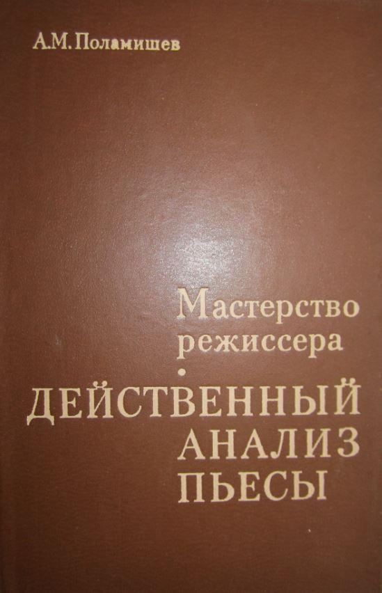 Обложка книги как сделать анализ рассказа по литературе
