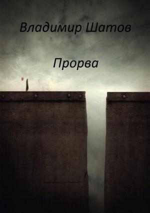 ona-zalazit-na-stremyanku-v-korotkoy-yubke-tadzhikistana-video-porno