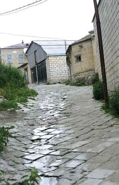 Дагестанские святыни. Книга вторая