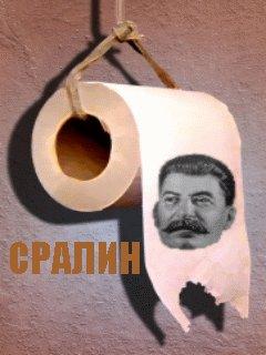 Порошенко принял верительные грамоты у Послов Греции, Перу и Боснии и Герцеговины - Цензор.НЕТ 1998