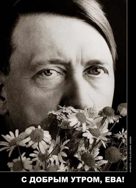 Человек-Символ. ч. 2. Адольф Гитлер