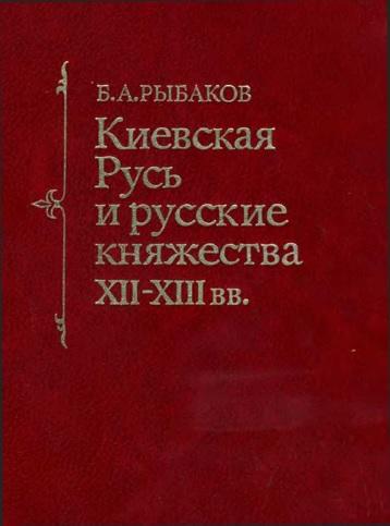 book No pienses