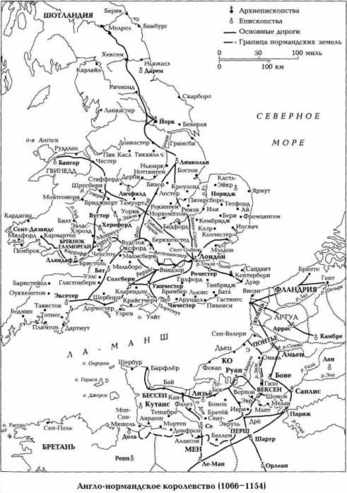 Оксфордская история Великобритании (под ред. К. Моргана)