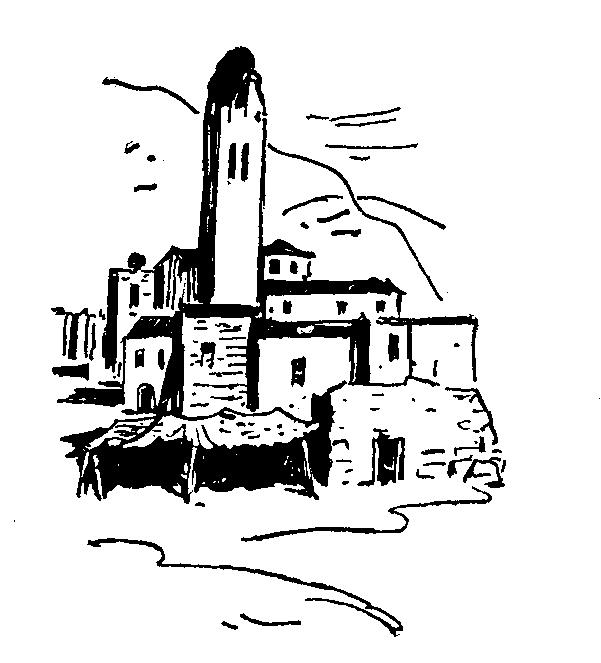 Риэго